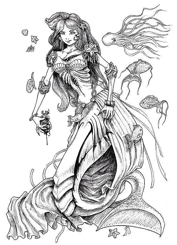 Reine Siren