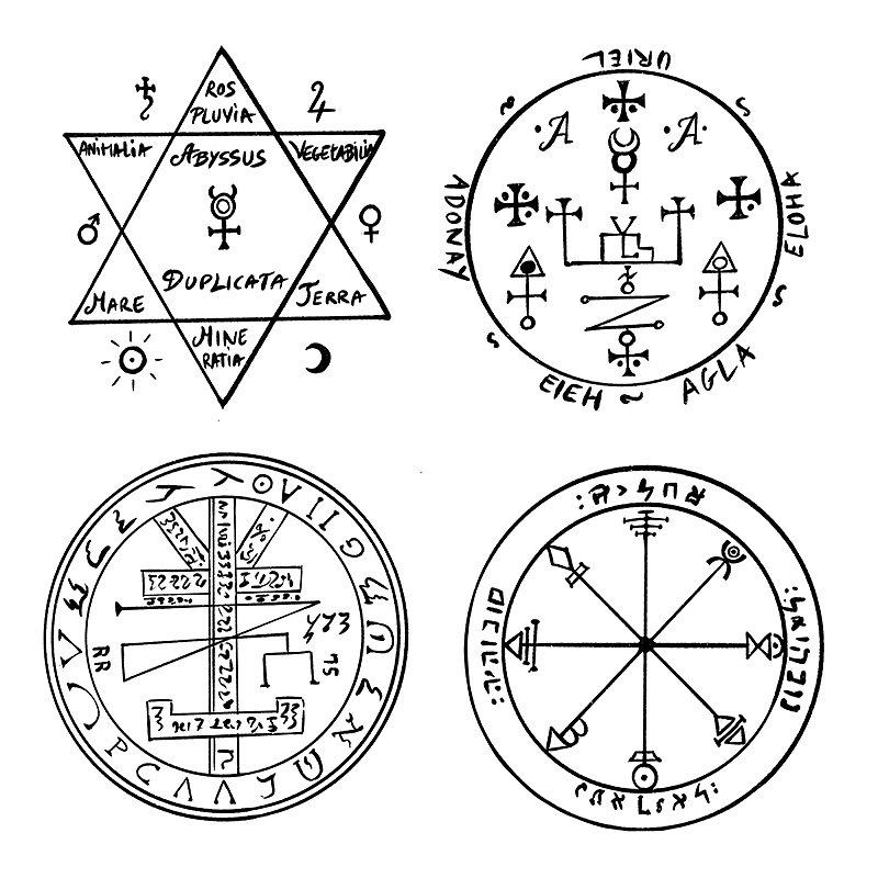 Sceaux de Salomon