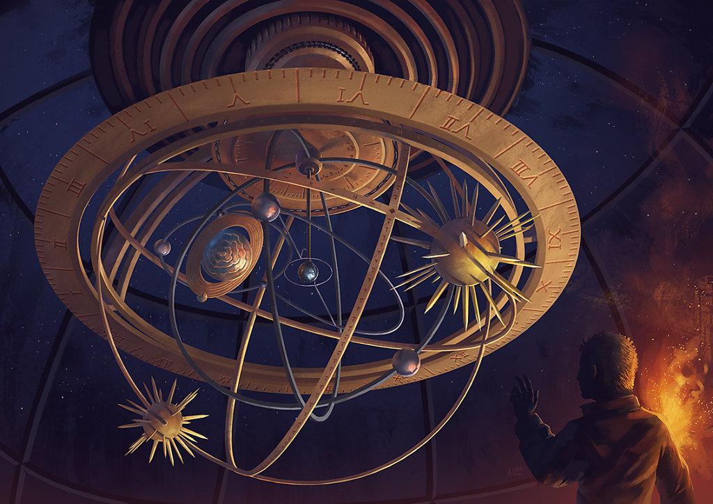 Sphère Athysmante